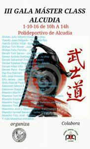seminario-en-alcudia